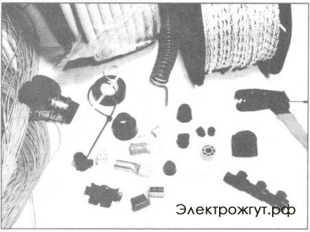 Операции изготовления жгута